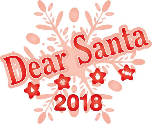 Dear Santa Logo