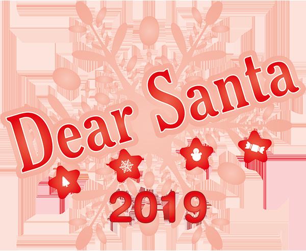 Dear Santa 2019