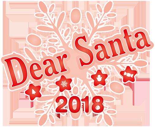 Dear Santa 2018